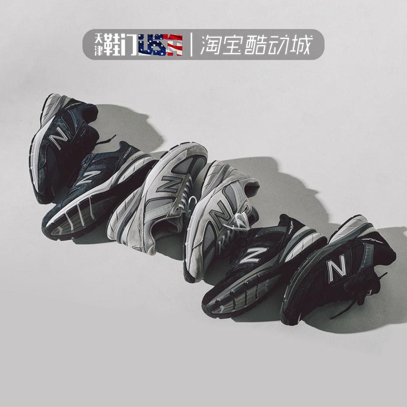New balance 新款V5 美产NB990元祖灰男子总统慢跑鞋 M990GL5-BK5图片