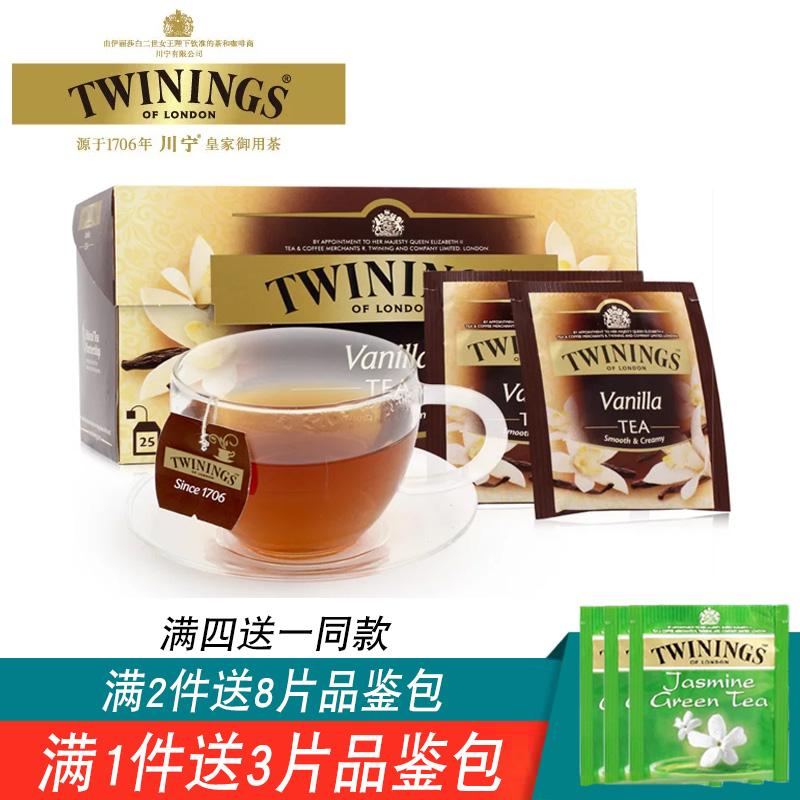 イギリス川寧Twingingsハーブティー25錠輸入紅茶の甘い香り