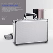 3C数码配件箱相机电池收纳盒整理盒拍照道具防潮箱小号干燥箱便携