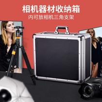博瑞相机防潮箱放3C数码单反配件箱摄影摄像镜头收藏箱支架收纳箱