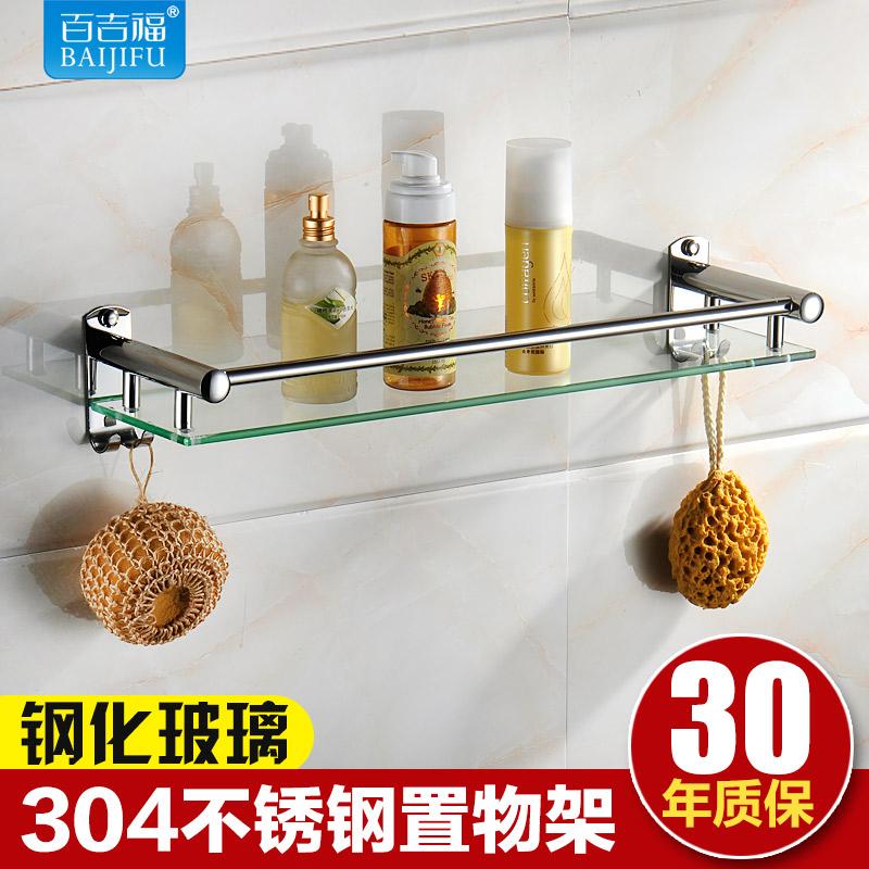 Закалённое стекло зеркало назад составить статья полка отели ванная комната лоток мыть тайвань 304 нержавеющей стали стеллажи один