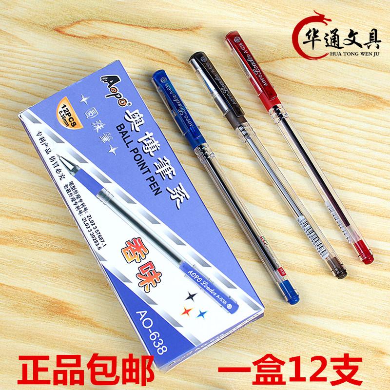 包�]文具�W博638�A珠�P 香味原子�P0.38mm �W生�A珠�P 超�半�管