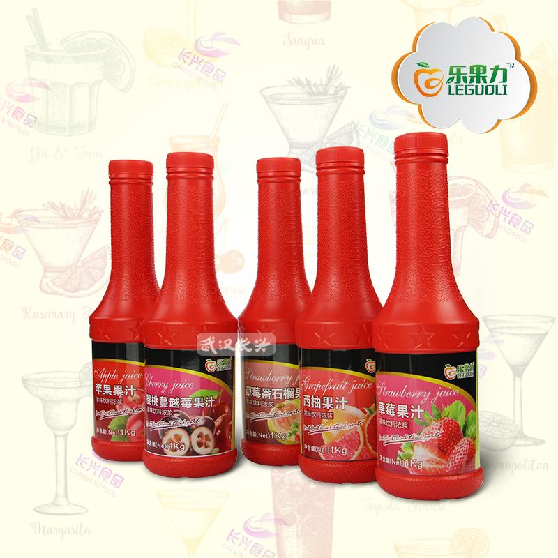 乐果力1kg浓缩果汁 果味浓浆奶茶饮料原料长兴食品直销店