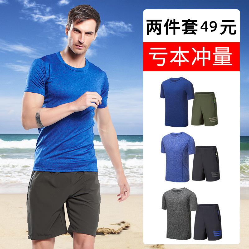 Водоотталкивающая одежда Артикул 593952656416