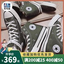 Converse匡威1970s三星标草绿军绿高帮低帮帆布鞋162052C162060C