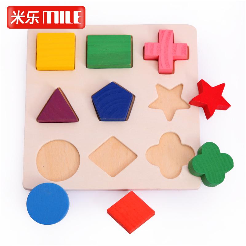 木頭兒童積木玩具1-2周歲嬰兒小孩男童益智啟蒙早教寶寶形狀3-6歲
