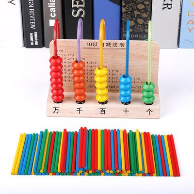 计数器小学生一年级儿童珠算盘玩具数学教具幼儿园加减法计算术架