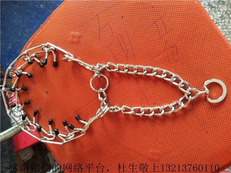 Dog training metal chain spike collar stimulation chain police dog trainer Dog daily necessities stimulation collar
