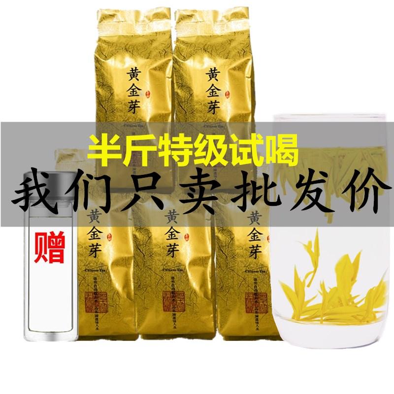 Белый чай Анжи Артикул 606657653515