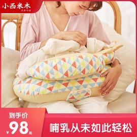 喂奶神器哺乳枕头抱睡浦躺喂护腰抱抱垫抱新生婴儿懒人抱娃托椅子