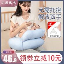 喂奶神器哺乳枕头护腰椅子婴儿抱娃垫睡侧躺抱抱新生托用品坐月子