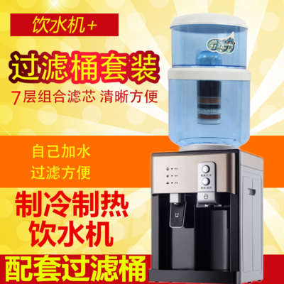 Hot water dispenser filter bucket desktop hot and cold domestic tap water purifier direct drinking with bucket purifier
