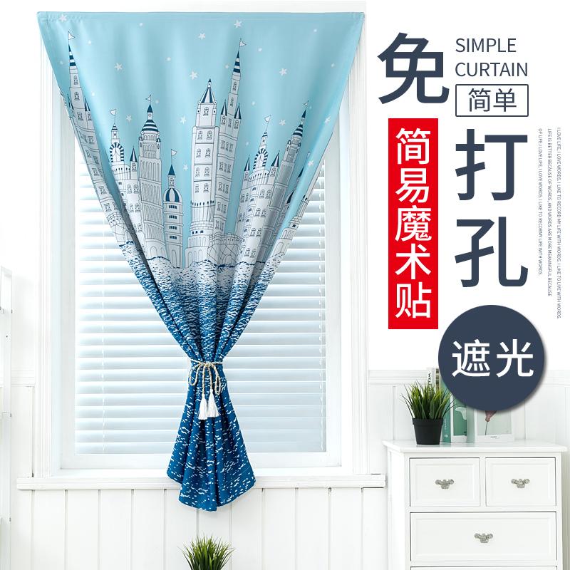 出租房免打孔简易安装魔术贴小窗帘