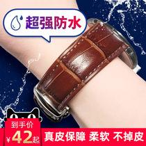 维途真皮表带手表带配件男蝴蝶扣表链女代用浪琴天梭美度卡西欧DW