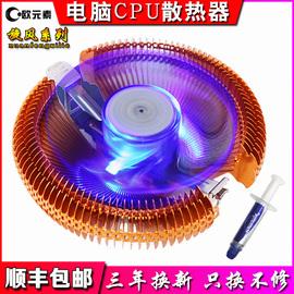 台式机电脑CPU散热器 Intel英特尔775/1155 AMD多平台静音CPU风扇图片