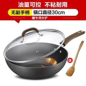 爱仕达 少油烟不粘锅炒菜锅30CM