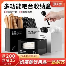 亚克力奶茶店吧台咖啡吸管收纳盒吸管桶放冰淇淋勺纸巾杯套的盒子