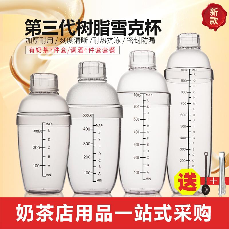 Снег чашки рука с весы настроить вино молочный чай магазин статьи специальный озноб чашка снег грамм горшок 500cc 700ml