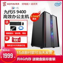 吃鸡高配电脑主机游戏台式机全套组装机整机2060RTX8700i7京天
