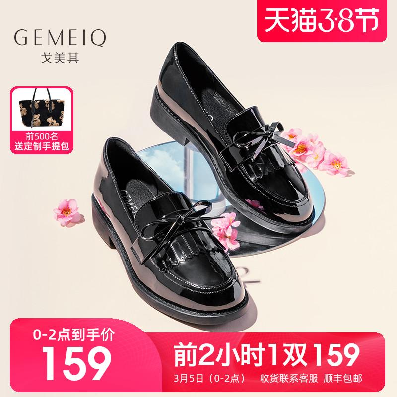 戈美其2021春新款小皮鞋女韩版百搭蝴蝶结学院乐福鞋软皮低跟单鞋