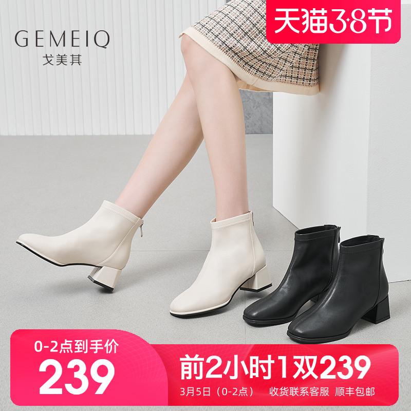 戈美其真皮方头短靴女 鞋子女2020年新款 英伦百搭粗跟中跟时装靴
