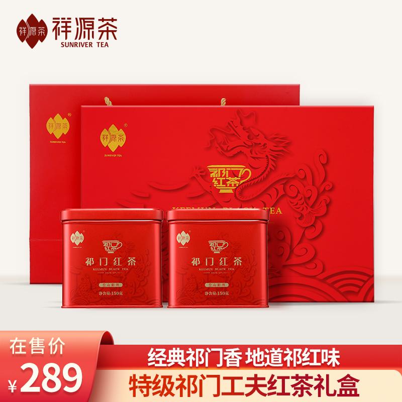 Чай Ци Мэнь Хун Ча Артикул 557946794699