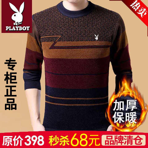 Playboy middle aged mens sweater thickened winter warm T-shirt with round neck and sweater backing