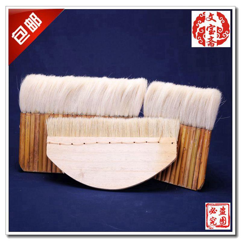 西安碑林指定专用精品拓片工具羊毛猪鬃排刷手工字画装裱刷包邮