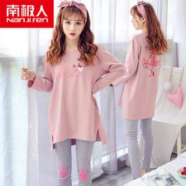 南极人睡衣女春秋季纯棉长袖套装韩版可爱薄款中长款可外穿家居服