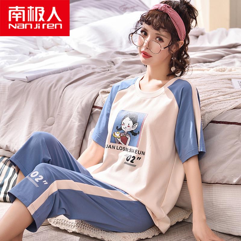南极人韩版睡衣女夏短袖七分裤纯棉套装卡通学生薄款家居服两件套