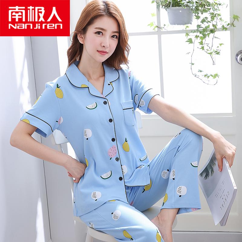 南极人2021年新款睡衣女夏季短袖长裤纯棉薄款开衫家居服两件套装