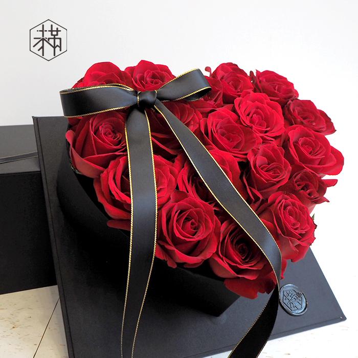 未满 | 鲜花红玫瑰高端黑爱心花盒礼盒七夕情人节生日表白礼物399.00元包邮