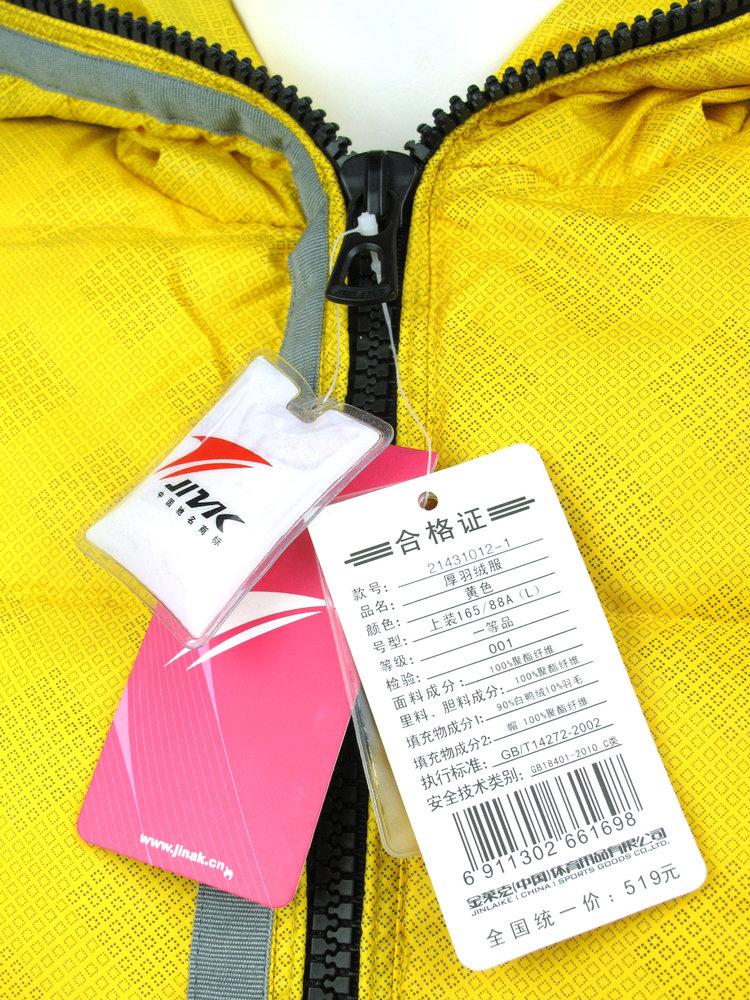 Blouson de sport femme 21431012-1 - Ref 505211 Image 5