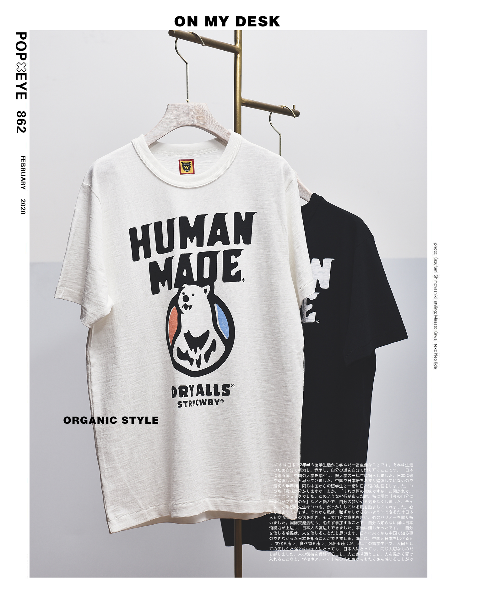 Short sleeve T-shirts printed with polar bear pattern for men and women