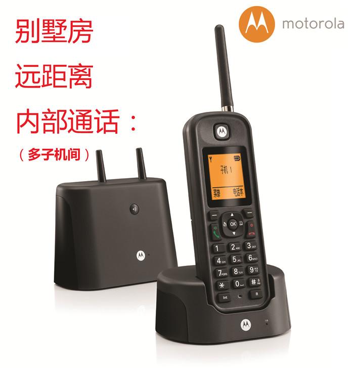 摩托罗拉O201C远距离数字无绳子母电话机穿墙家用办公复式别墅房