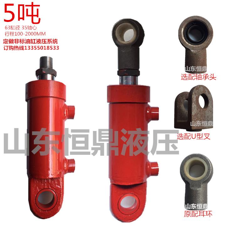 Гидравлический экскаватор гидравлического цилиндра HSG63 с гидравлическим цилиндром один Наверху спец. предложение 5 тонн