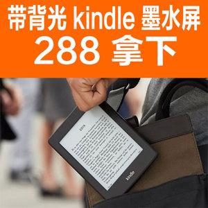 领5元券购买亚马逊Kindle paperwhite1电纸书kpw2 kpw3阅读器Eink电子书