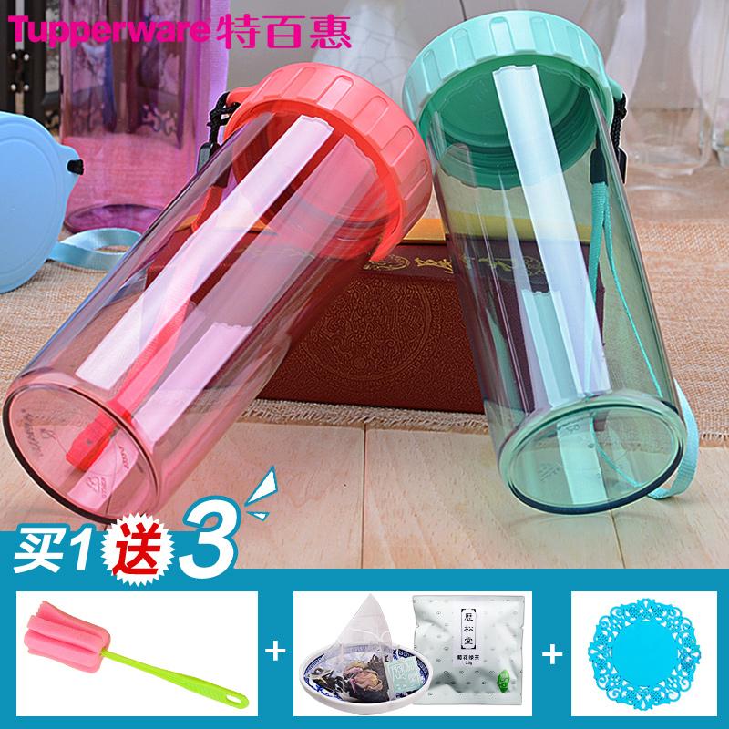 特百惠430ml瑩彩隨心水杯子學生兒童杯便攜密封帶蓋防漏 水壺