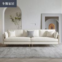 冬熊北欧客厅小户型意式极简约现代轻奢真皮沙发高档羽绒白色沙发