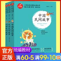 入選小學生基礎閱讀書目葉永烈彩插珍藏版個100科學家故事正版包郵