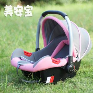 提篮式汽车安全座椅车载新生儿睡篮