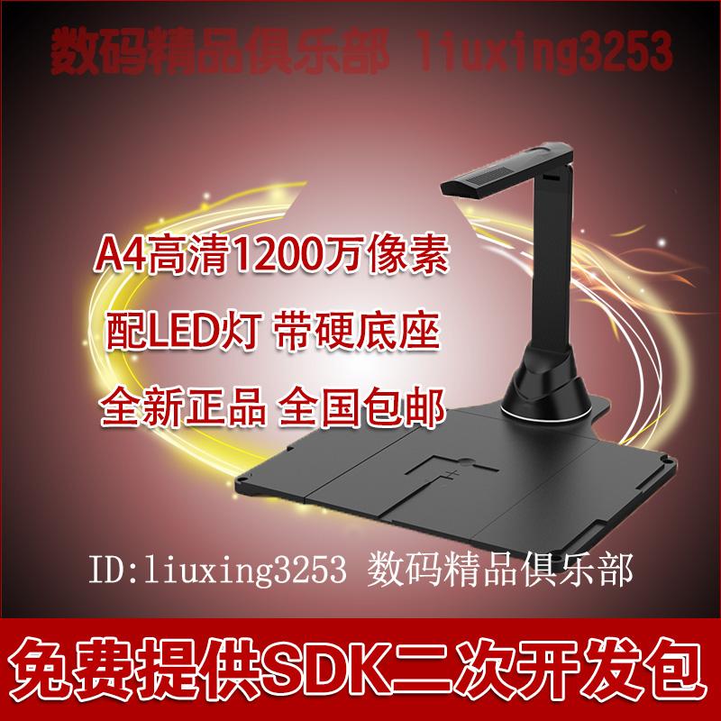 Сканеры Артикул 613768754982