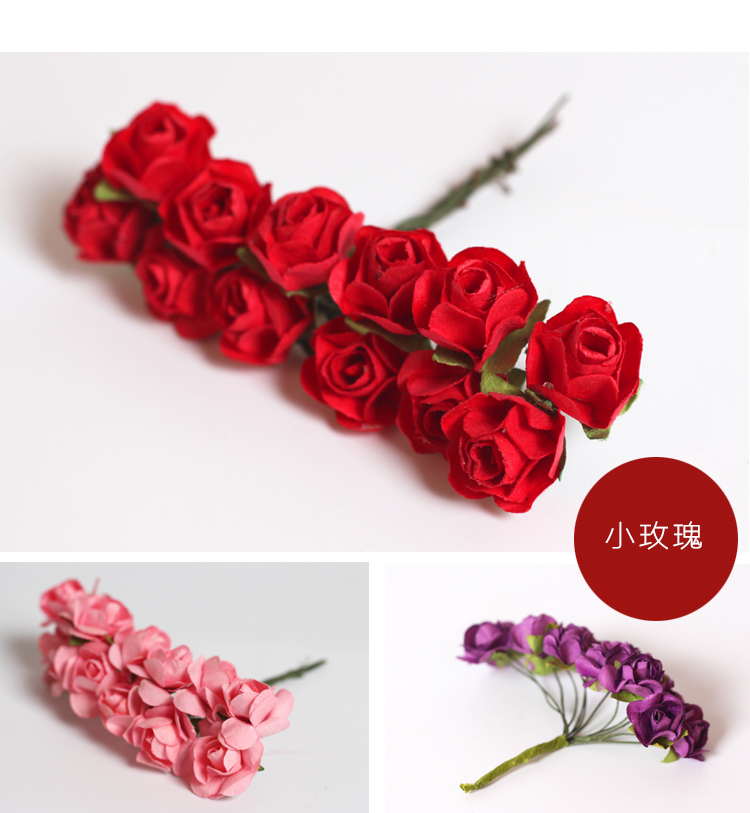Full 18 yuan package mail simulation paper flower DIY gift box candy box accessories decoration rose BJD doll props