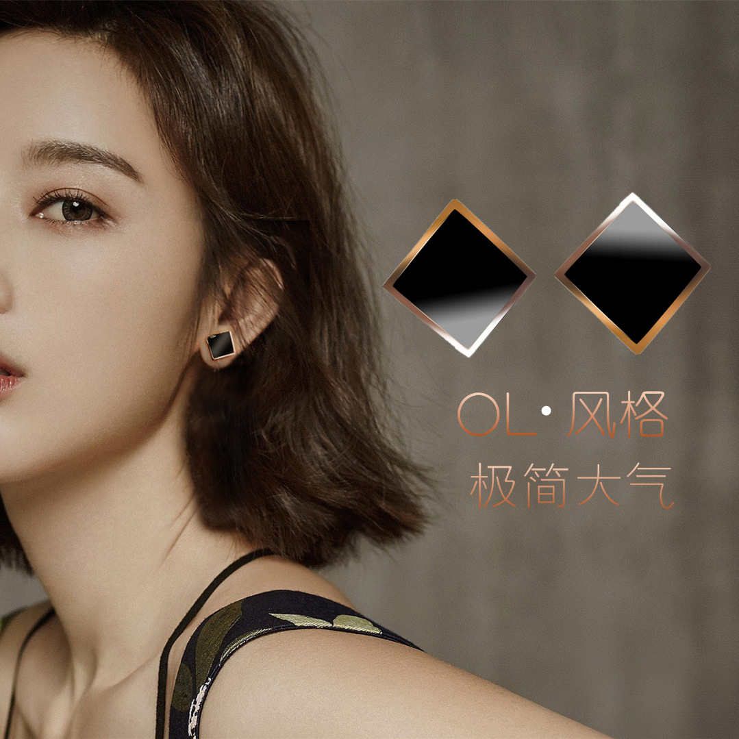 Atmosphere simple ol style black wavy geometry big earrings female white collar titanium steel earrings earrings earrings