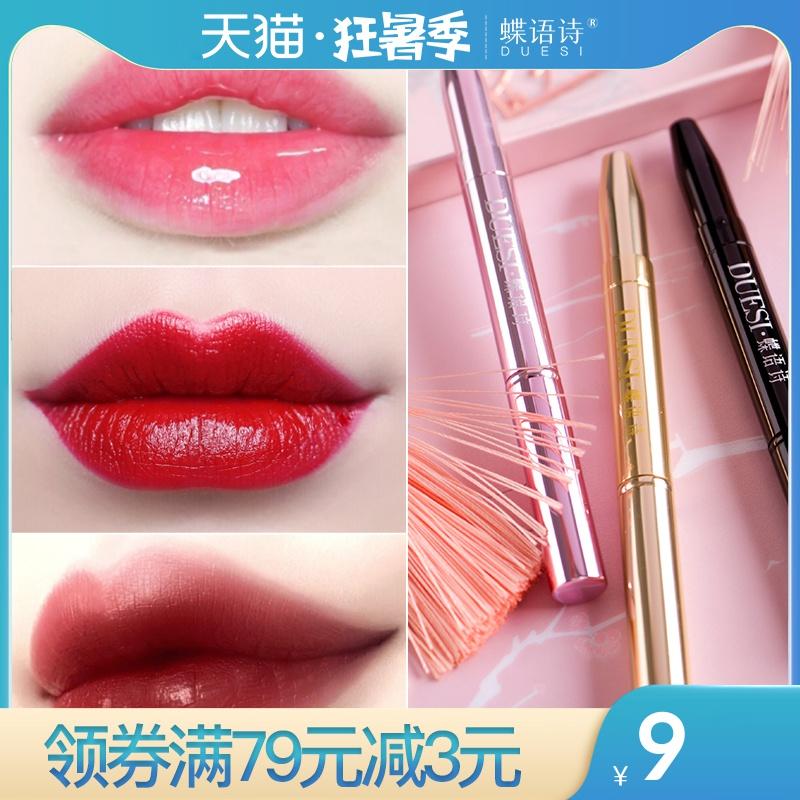 唇刷女伸縮便攜口紅刷小號伸縮帶蓋化妝師專用遮瑕刷唇筆刷一支裝