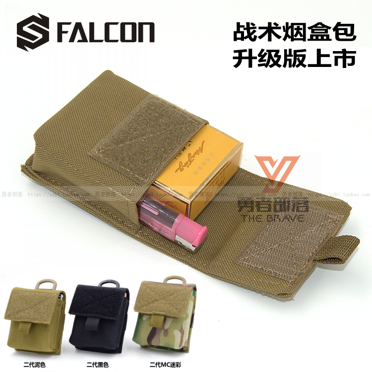 Костюм для сигарет FALCON пакет Зажигалка прикреплена пакет , портативный небольшой пакет Комбинированные аксессуары пакет мусор пакет Низкая талия пакет