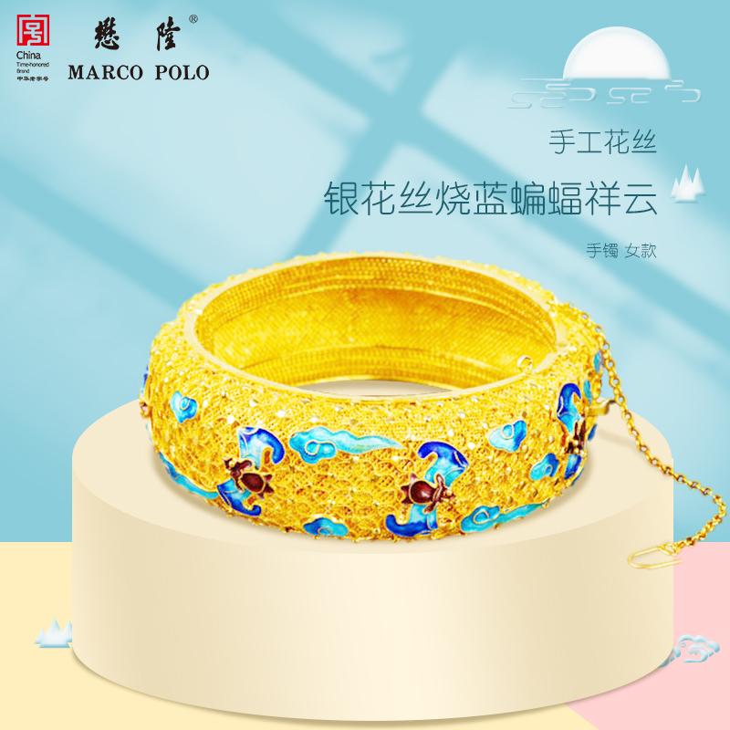 Maolong S925 silver plated handmade silk blue bat Xiangyun opening Bracelet retro womens gift