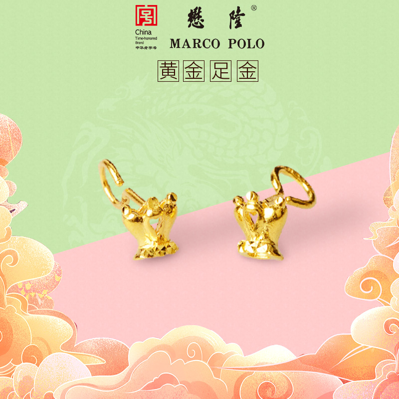 Maolong gold gold enough lovely princess crown earrings earrings female birthday gift