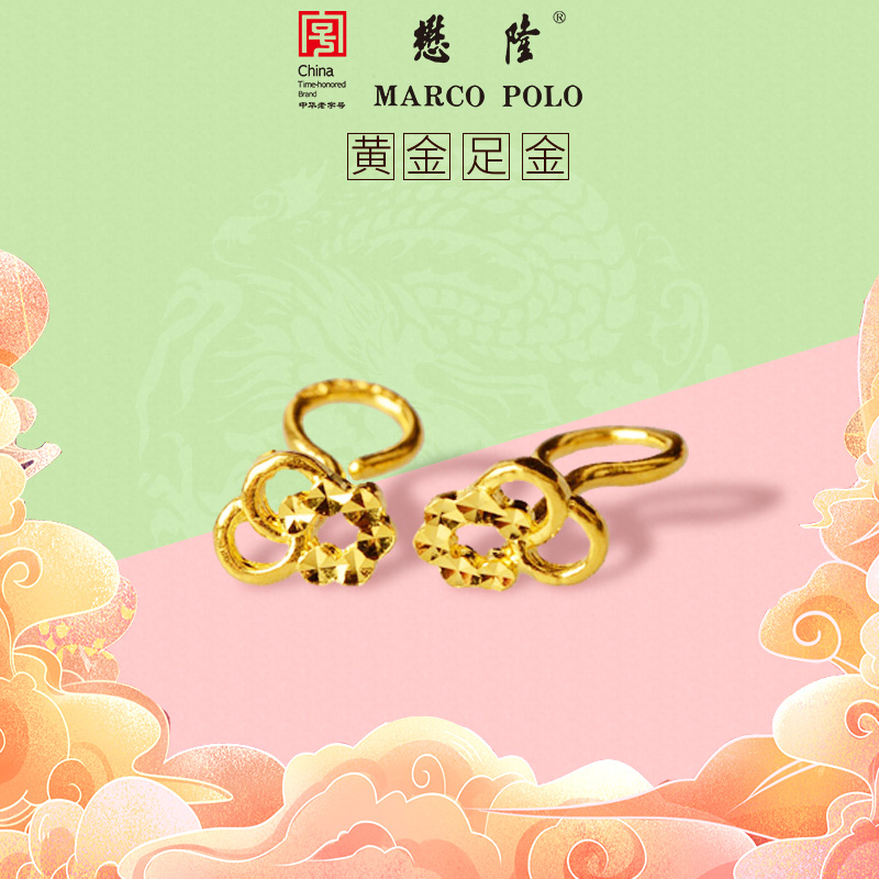 Maolong gold car small circle earrings earrings exquisite womens style