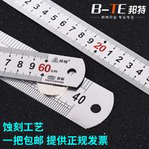 鋼尺1米不銹鋼直尺加厚長鋼板尺30cm50601.5米2米鐵尺子小厘米